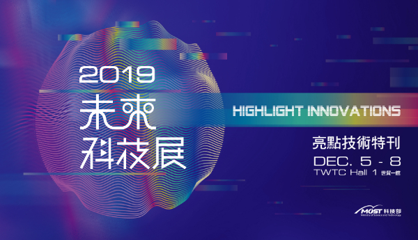 Getting the 26 Highlight Innovations for 2019 Future Tech Expo