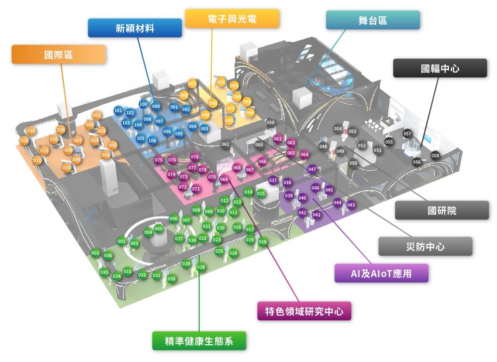 2020未來科技館展場平面圖