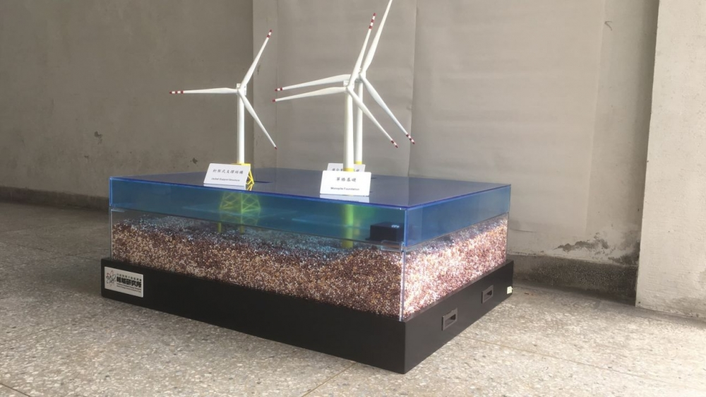 離岸風機固定式水下結構承受極端環境作用的工程技術