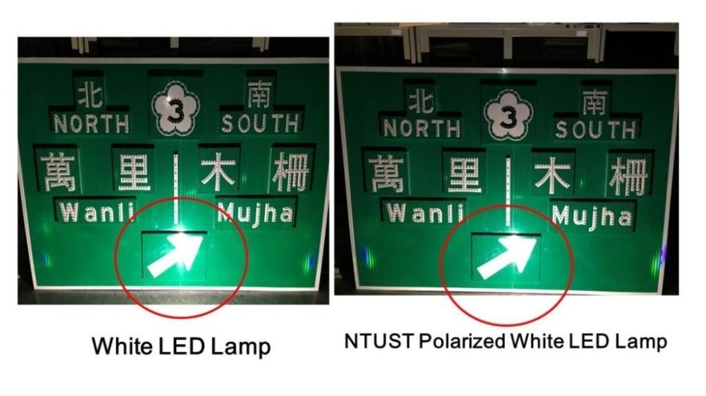 低眩光白光LED