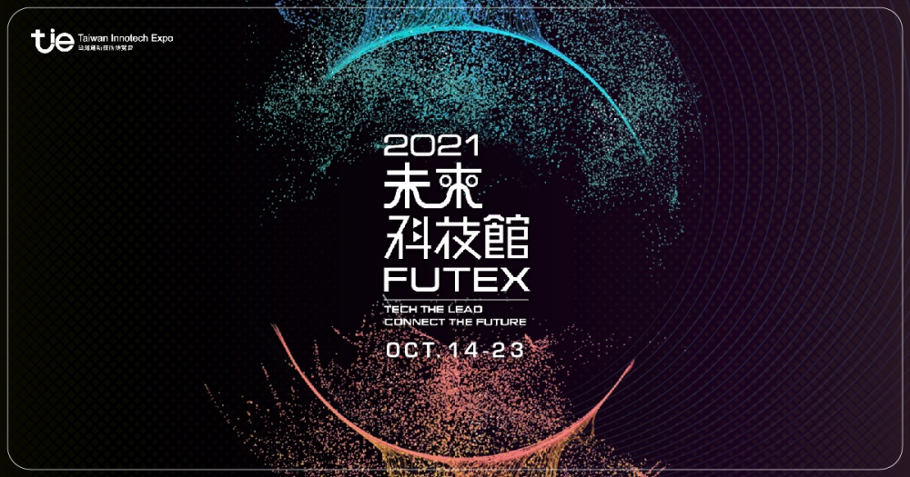 The 2021 FUTEX will be launched with a brand new look for online exhibition