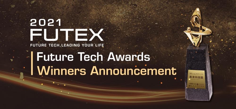 2021 Future Tech Awards Winners Announcement