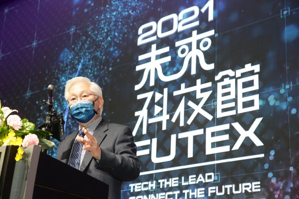 2021「未來科技館」首度虛實整合線上線下同步開展 刷新歷屆展出規模和國際參與度
