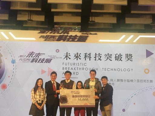 南大研發智慧IRT機器人有成 獲科技部未來科技突破奬