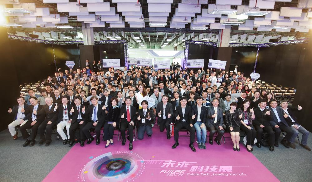 未來科技展圓滿落幕 2,000人次媒合洽談搭起產學交流平台