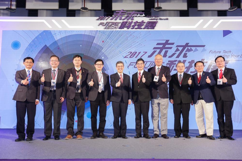 未來科技展12/28盛大開幕 副總統親臨加持 期許以創新驅動台灣發展