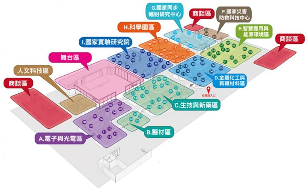 展覽平面圖上線 搶先掌握109項創新技術